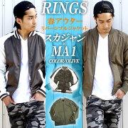 RINGS詳細1