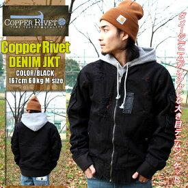 COPPER RIVET コッパーリベット DENIM JACKET ダメージ デニムジャケット ブラック メンズファッション トップス アウター 大 小 デニム ジャケット 上着 メンズ ブルゾン 防寒着 冬春 春物 ダメージ ビンテージ