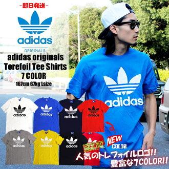 阿迪达斯原件阿迪达斯原件三叶短袖 T 恤三叶 7 色 ORIG 3FOIL 罩运动男装时尚女士从事徽标舞嘻哈街的时尚上衣春夏季