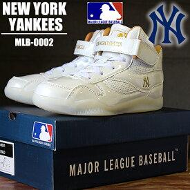 MLB New York Yankees メジャーリーグ スニーカー ハイカット MLB-0002 白 ホワイト ニューヨークヤンキース NY シューズ SHOES 靴 野球 スポーツ SPORTS ダンス メンズ レディース ファッション ストリート あす楽 即日発送 B系 ヒップホップ 大きいサイズ STREET