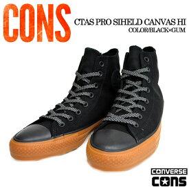 CONS コンズ CONVERSE SKATE BORDING CTAS PRO Hi 153927C ハイカットスニーカー 希少モデル シューズ 靴 スケーター スケートボード メンズ レディース ファッション バイク ストリート スポーツ カジュアル ダンス あす楽 即日発送