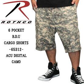 ROTHCO/ロスコ BDUカーゴショーツ ACUデジタルカモ ロスコ 迷彩 ろすこ ARMY ROTHCO カモ 迷彩柄 メンズ アメカジ カーゴパンツ Tシャツ バッグ ミリタリー 軍 アウトドア メンズカジュアル メンズ ファッション あす楽 アメカジ ストリート ルード スケート