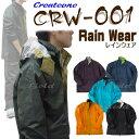 Createone Rain Wear CRW-001 クリエートワン レインウェア M L LL 3L 4L アウトドア バイク 自転車 ワーク 撥水 防水 ...