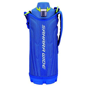 ステンレスボトル サハラクール 1.2L MME-E120