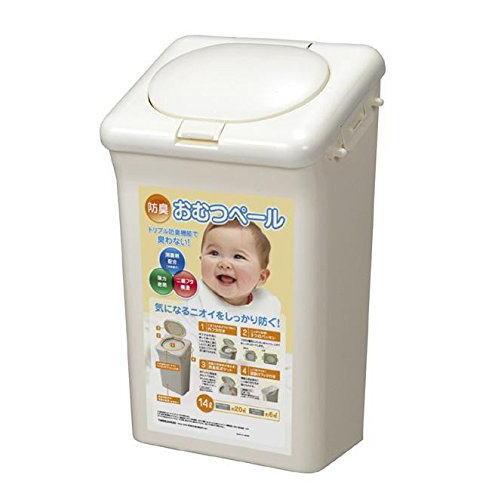 防臭おむつペール 14L〜におい対策はこれで安心! ゴミ箱