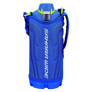 ステンレスボトル サハラクール 1.0L MME-E100