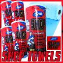 ■スコット ショップタオル■Scott SHOP TOWELS■55枚×5本セット 丈夫で高い吸水性 ペーパータオル!