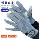 富士グローブ ソフト&ウォシャブル牛床革オイル加工手袋 袖口マジック【SW-32B-10p】お買い得10双パック。≪◆宅配…