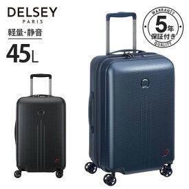 あす楽 送料無料 即納 Delsey デルセー NEW ENVOL スーツケース Sサイズ 軽量 機内持ち込み キャリーケース 100%PC素材 キャリーバッグ ハードタイプ 45L セキュリテックZIP TSAロック搭載