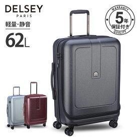 【期間限定 10倍ポイント】【あす楽】即納 キャリーケース DELSEY デルセー スーツケース Mサイズ 中型 62L+8L 軽量 ハードスーツケース キャリーバッグ デルセー キャリーケース 短期旅行 2〜4日間 シンプル 容量拡張 短期出張 5年保証