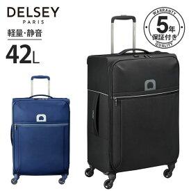 あす楽 送料無料 即納 Delsey デルセー BROCHANT ソフトスーツケース 機内持ち込み 超軽量 大容量 42L キャリーバッグ 5年間保証 ソフトキャリーケース