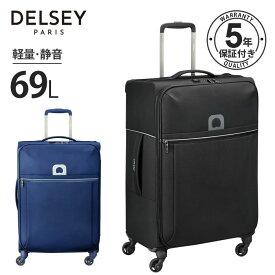 あす楽 送料無料 即納 Delsey デルセー BROCHANT ソフトスーツケース 大容量 超軽量 5年間保証 69L 上品 mサイズ キャリーバッグ ソフトキャリーケース