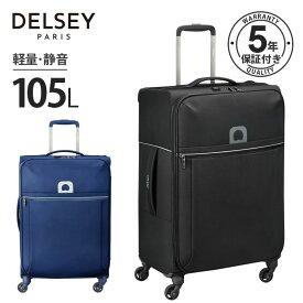 あす楽 送料無料 即納 Delsey デルセー BROCHANT ソフトスーツケース lサイズ 大容量 キャリーバッグ 5年間保証 105L 上品 ソフトキャリーケース 超軽量