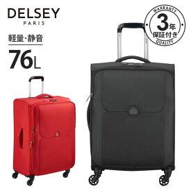 送料無料 即納 Delsey デルセー MERCURE ソフトスーツケース 超軽量 大容量 機mサイズ キャリーバッグ 拡張可能 3年間保証 76+11L ソフトキャリーケース セキュリテックZIP 上品 あす楽
