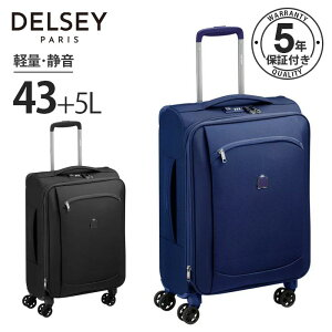 Delsey デルセー ソフトスーツケース 機内持ち込み 43L 超軽量 容量拡張可能 MONTMARTRE AIR 2.0 sサイズ キャリーケース ソフトキャリーバッグ 小型 セキュリテックZIP tsa ロック 8輪 キャスター 洗濯