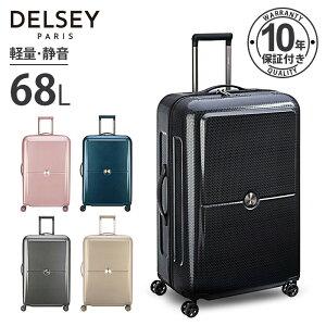 DELSEY デルセー スーツケース 中型 Mサイズ 68L キャリーケース ハード セキュリテックZIP TSAロック キャリーバッグ TURENNE 100%PC 大容量 軽量 静音 8輪キャスター