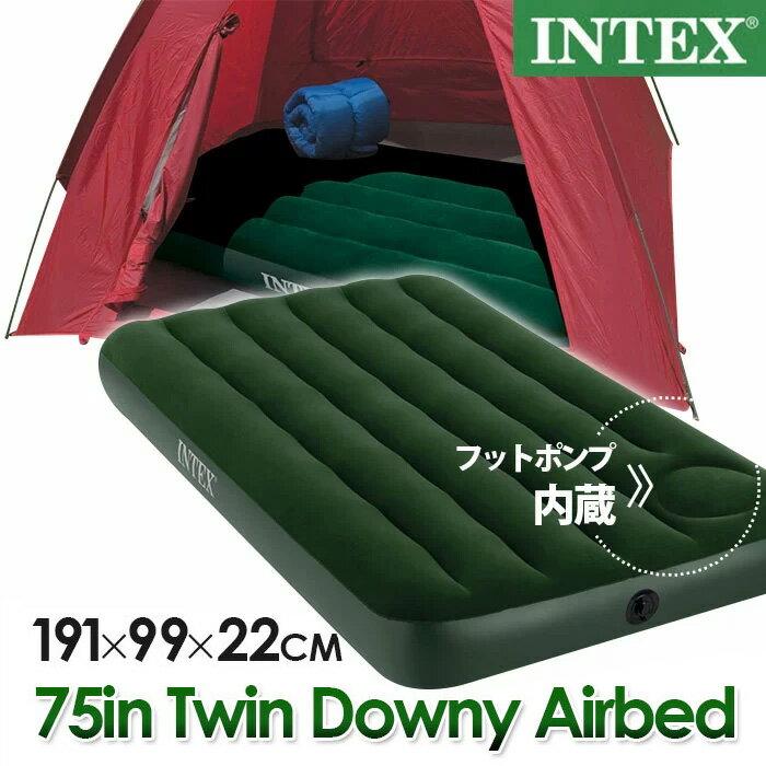 【送料無料】即納 INTEX エアーベッド シングルサイズ 室内 ベッドパッド 敷きパッド 一人 単身 寝心地いい アウトドア シングル ハイエアーベッド グリーン 寝具 ブランドベッド