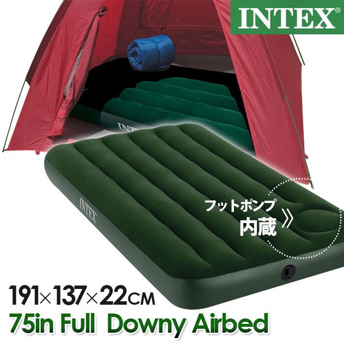 即納【送料無料】INTEX エアーベッド ダブルサイズ 二人 室内 ベッドパッド 敷きパッド 夫婦 寝心地いい ハイエアーベッド 寝具 ブランド ベッド グリーン シンプル カップル アウトドア