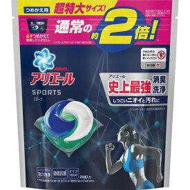 即納 アリエール イオンパワージェル プラチナスポーツ つめかえ用 超特大 26個入 日本製