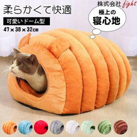 ペットベッド ドーム型 猫ベッド 47*38*32 猫 ペット用品 柔らかい キャットベッド ペットハウス 滑り止め 保温性抜群 湿気を防ぐ 寝袋マット 洗える クッション 暖かい 保温防寒 安眠 ぐっすり眠れる けむしの形