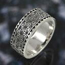 シルバー アクセサリー シルバーリング シルバー925 フラワー メンズ プレゼント 指輪 和柄 和風 花 ユニセックス