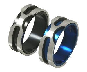 ステンレス アクセサリー ステンレスリング ステンレススチール 青 黒 メンズ レディース ペアリング 金属アレルギー対応(出難い) 指輪 ブルー ブラック シンプル ユニセックス