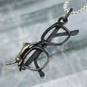 眼鏡 サングラス 黒ぶち 猫 真鍮 シルバー925 シルバーネックレス シルバーチェーン メンズアクセサリー レディースア…