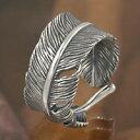シルバー アクセサリー シルバーリング シルバー925 フェザー スパイラル メンズ ユニセックス プレゼント 指輪 羽根 …