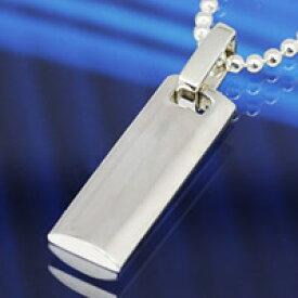 シンプル スタイリッシュ シルバーペンダント ネックレス メンズ レディース ユニセックス 男性用 女性用 男女兼用 シルバーアクセサリー プレゼントに大人気