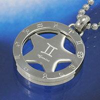 双子座 星座 ステンレス ペンダント ネックレス ユニセックス メンズ アクセサリー プレゼントに人気