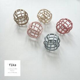 【累計販売数2000個突破】fika baby ball(ベビーボール ) シリコン 5カラー