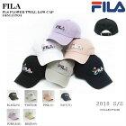 FILA(フィラ)FLSFLOWERTWILLLOWCAP185-113704[帽子][キャップ][総柄][スナップバック][カジュアル][スポーツ][ストリート][アウトドア][2018][アニマル柄]57~59cm男女兼用のキャップです。