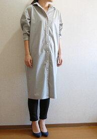 【型紙】後ろタックシャツワンピース型紙