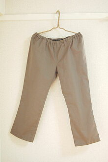 8 Stretch pants-type paper.