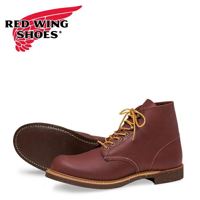 【RED WING JAPAN正規取扱店】レッドウィング 8016 Blacksmith ブラックスミス ボルドー