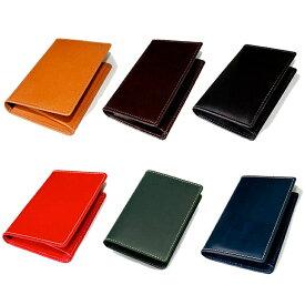 【ポイント11倍】ホワイトハウスコックス 名刺入れ S7412 Whitehouse Cox NAME CARD CASE 6color
