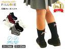 3足組クルー丈 グログランリボン付 靴下   ソックス セット キッズ 女の子 女児 子供 こども 子ども ベビー 幼児 キッ…