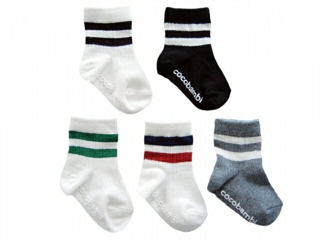 5足組クルーソックス ライン スベリ止め付き 靴下 ベビー 子供 表糸綿100% ベーシック シンプル