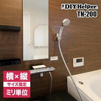 くもり防止ガラスフィルムTN-200