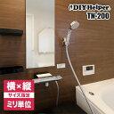 親水性くもり止め ガラス 鏡 くもり防止 ガラスフィルム RIVEX TN-200(ロール巾1220mm)くもり防止 浴室 洗面所 DIY 防曇