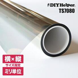 窓ガラスフィルム 遮熱フィルム UVカット 窓 透明系 TS7080(ロール巾1520mm) オーダーカット 飛散防止 紫外線カット 省エネ ガラス シート