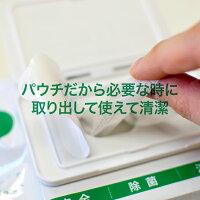 ナクリア環境除菌ワイプ