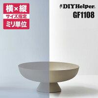 GF1108
