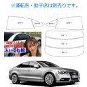 Audi a5sportback 8s1