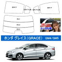 Honda grace gm4