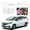 Honda-shuttle_s1