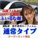 Img59858299