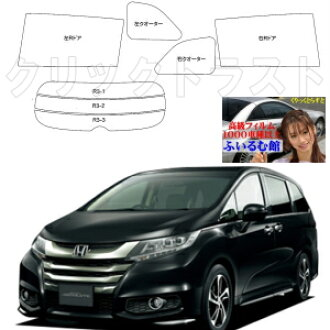 Category Honda >> Click Trust Rakuten Global Market Honda Odyssey Rc1 Rc2