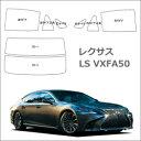 Lexus ls vxfa50