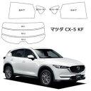 Mazda-cx-5-kf